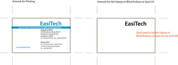 namecard size